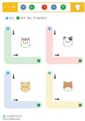 幼児の運筆練習直角右向き練習(ガイドなし)