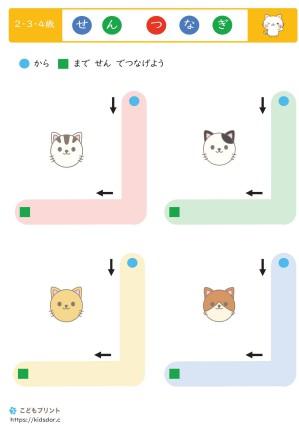 幼児の運筆練習直角左向き練習(ガイドなし)