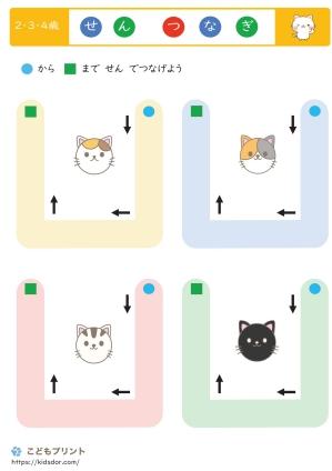 幼児の運筆練習Uの字左向き練習(ガイドなし)